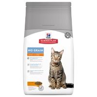 Hill's Cat Adult No Grain - Chicken 2kg