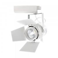 LED Shutter Tracklight White