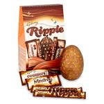 Easter Mars Galaxy Ripple Luxury Egg x4