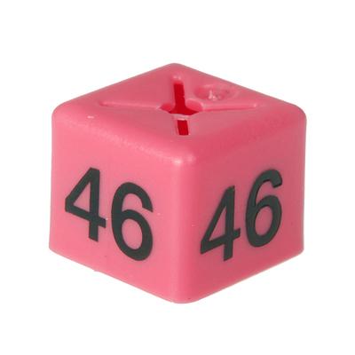 SHOPWORX CUBEX 'Size 46' Size cubes - Pink (Pack 50)