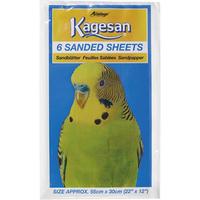 "Kagesan Sandsheets - No.7 White 22"" x 12"" x 12"