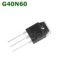 G40N60 | FSC ORIGINAL
