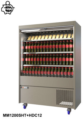 Money Maker Refrigerated Slim Multi Deck with Night Blind 3 Shelf and Heavy Duty Castors 1200x635(+50)x1765mm