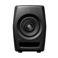 Pioneer RM-05 | 5-inch studio monitor with HD coaxial drivers