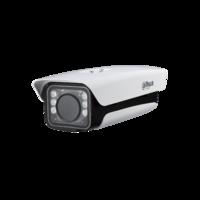Dahua 2MP H.265 5~50mm Motorised ANPR Bullet Camera with Wiegand