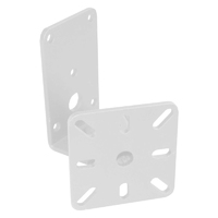 W Audio Speaker Wall Bracket White