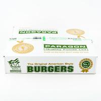 Burger US Classic Halal-Paragon-(48x113gr)
