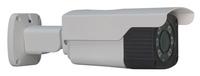 Triax Varifocal 4mp IP Bullet 3.3-10mm 30m IR