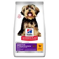Hill's Adult Dog Small & Mini Sensitive Stomach & Skin 1.5kg