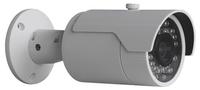 Triax Fixed Lens 4mp IP Bullet 30m IR