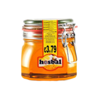 HASBAL Plain (Square Jar) 750GR
