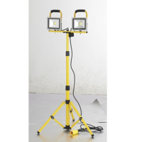 ABC 110V 2 X 20W LED TRIPOD FLOODLIGHT