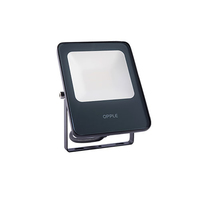 Opple 10W LED Floodlight 3000K Black