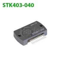 STK403-040 | SANYO ORIGINAL