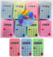 Eraser Calculator.