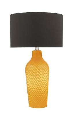 Cibana Table Lamp Dual Source, Yellow with Shade | LV1802.0122