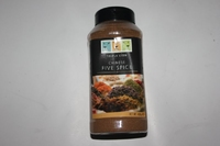 Chinese Five Spice 440g