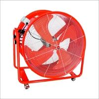 """32"""" PREDATOR Cooling Fan"""