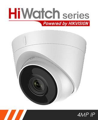 HiWatch 4MP IP Dome 30mtr IR 2.8mm