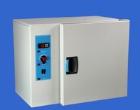 Incubator 70ºc 50L S/St. Nat. Con. Solid Door