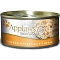 Applaws Cat Can - Chicken & Cheese in Broth 156g x 24