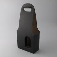 2 Bottle Black Bag Style Box (Box of 20)