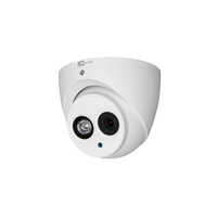 4MP 4-in-1 POC Eyeball dome with 50m IR (White)