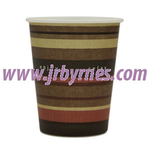 Cup Benders Verona 9oz Tall Cups x50