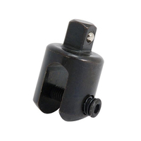 SEALEY Power Bar Replacement Head  CT0744