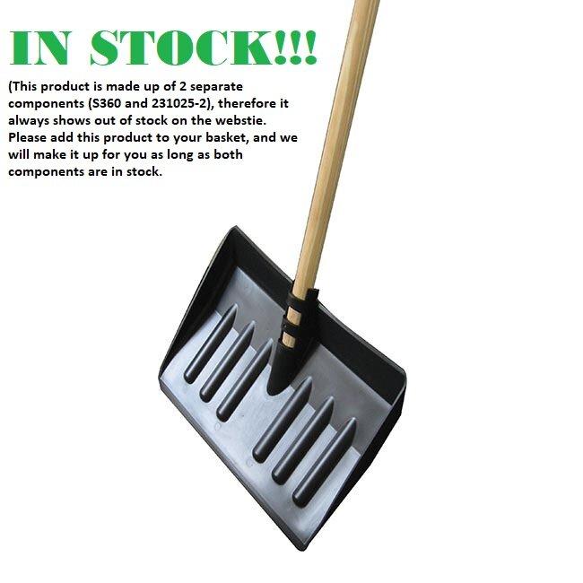 "Snow Scoop Paddle & 54"" Handle (231025-2) (WT1868)"