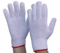 Ladies Polycotton Gloves