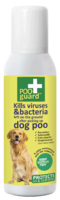 PooGuard 300ml x 1
