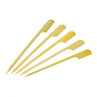 Bamboo Sticks 11cm Pack of 200