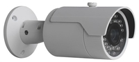 Triax Fixed Lens 2mp IP Bullet 30m IR