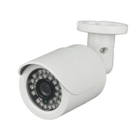 Triax Fixed Lens 720p TVI Bullet - White