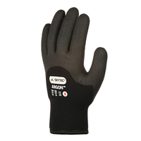 Skytec Argon Double Lined Glove