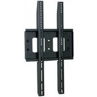 "Edbak 26-40"" Portrait Wall Mount 60kg"