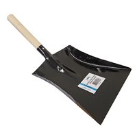 Leecroft Sooty Metal Hand Shovel 7'' with Wooden Handle (WT940)