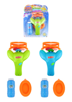 Bubble Gun Play Set.