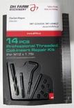 Professional Insert Repair Kit M12 x 1.75mm