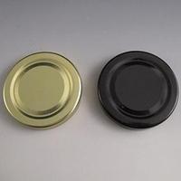Twist Off 53mm Cap.(Box of 1600)