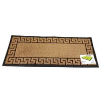 Sentry Chumley Extra Wide Greek Key Scrape Mat 45x120cm