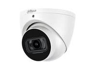 Dahua 2MP Starlight IR Motorised Turret IP Camera H.265 Smart , IP67