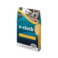 E-Cloth Duster Twin Pack
