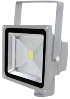 SKYLINE LED PIR FLOODLIGHT  240V 50WATT WARM WHITE 2700K IP65