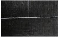 AgroPro Groundcover Heavy Duty 130g 5.15m x 100m - Black