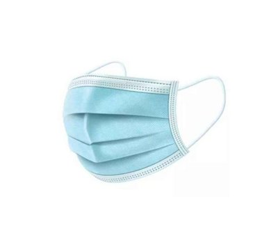 Disposable Protective Face Mask - per box of 50