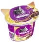 Whiskas Crunch! Cat Treat 100g x 10