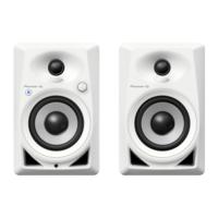 Pioneer DM-40BT-W (White) | 4-Inch Desktop Monitor Speakers (White)