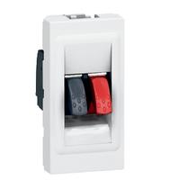 Arteor Loudspeaker Socket White  | LV0501.2854